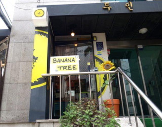 画像: 植木鉢paap スイーツカフェ「banana tree(バナナ・ツリー)」@新沙洞・カロスキル