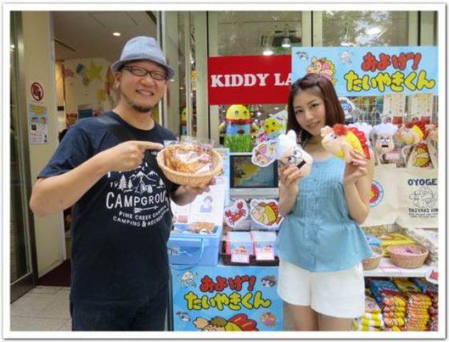 画像: カレーですよ2155(川越 およげ!たいやきくん本舗)キディランドで小池花瑠奈ちゃんのたい焼きデニッシュ。