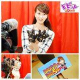 画像: 【テレビ】明日は TBS「白熱ライブ ビビット!」出演予定です★ 今週のテレビ出演2