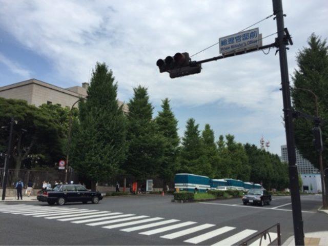 画像: 田舎から日本を変える❗️総理公邸でありました。