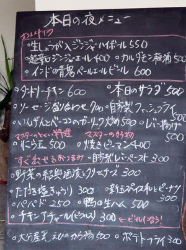 画像: 福岡の創作系スパイスカレーの新星♪@カレー&カフェ アフターグロウ