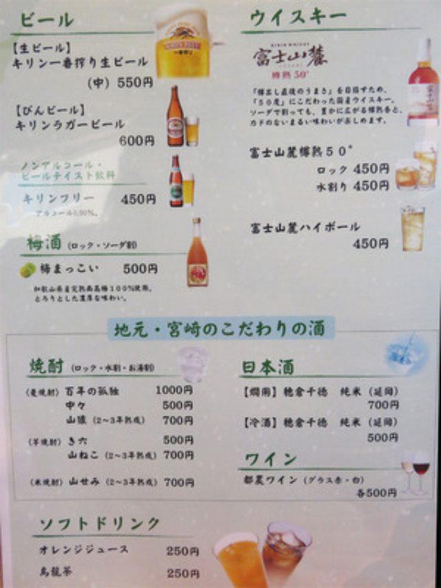 画像: 【福岡】宮崎の鰻養殖場直営の鰻屋でうな重&肝入りうな丼ランチ♪@うなぎ処 山道