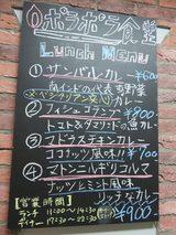 画像: 【福岡】博多ラーメンのルーツ『初代 博龍軒』の味を再現♪@博多翔龍軒 大名本店