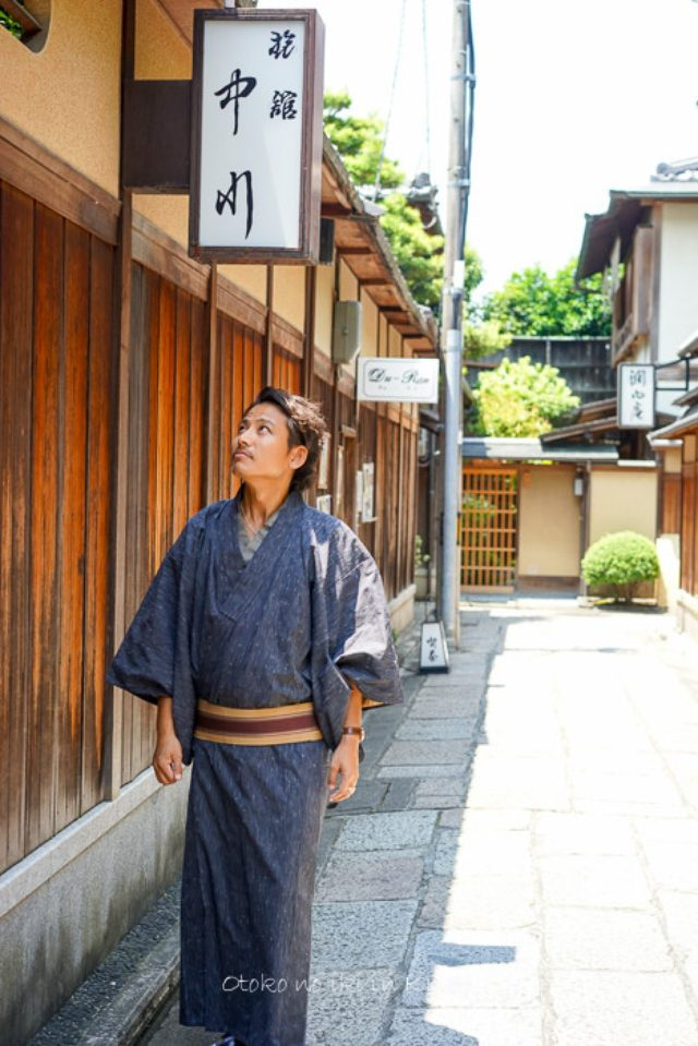 画像: 祇園 MAVO(京都)ガストロノミージャパン