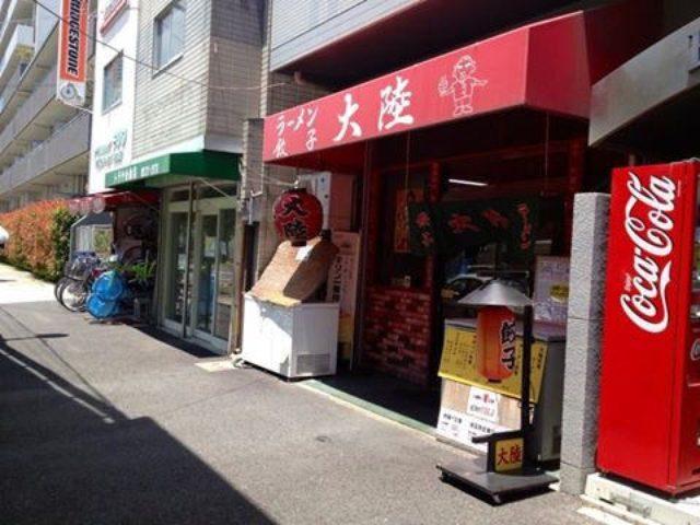 画像: 大阪餃子通信(まとめ版):神戸春日野道の有名店・穴場店