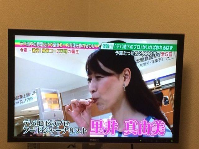 画像: 【テレビ】デパ地下なら、お任せ下さい?(笑)