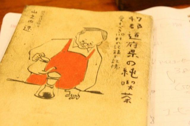 画像: JAL×はんつ遠藤コラボ企画【南紀白浜編】1日め・喫茶店(べる・かんと)