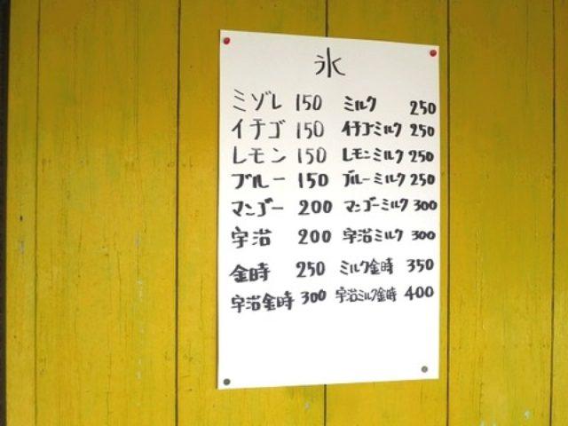 画像: JAL×はんつ遠藤コラボ企画【南紀白浜編】2日め・江川ちゃんぽん(はまだ)