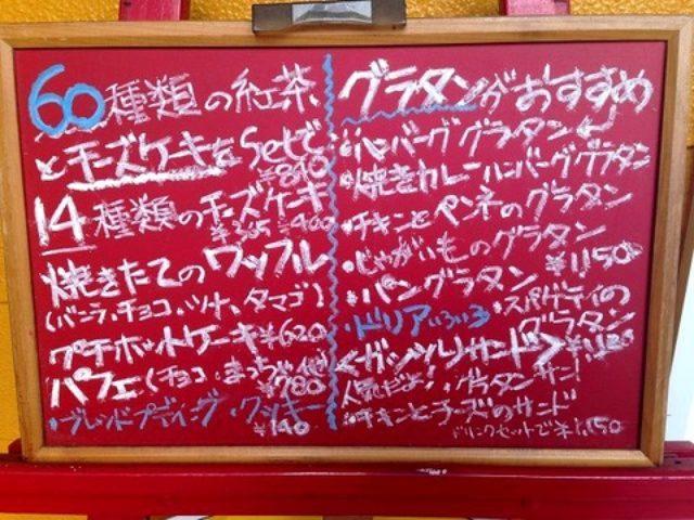 画像: JAL×はんつ遠藤コラボ企画【南紀白浜編】3日め・カフェ(FAB)