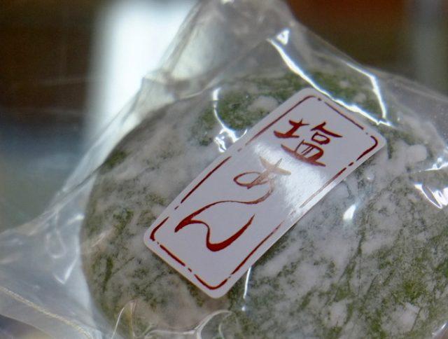 画像: 「島根・松江 たなか餅店の塩あん餅」