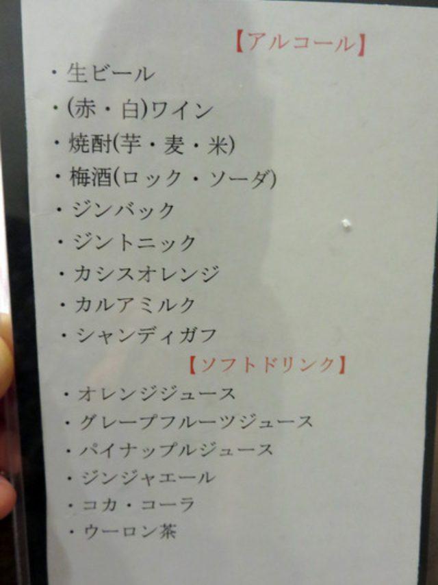 画像: 【福岡】地域に根差した女子的洋風食事処♪@洋風スタイル TOKI