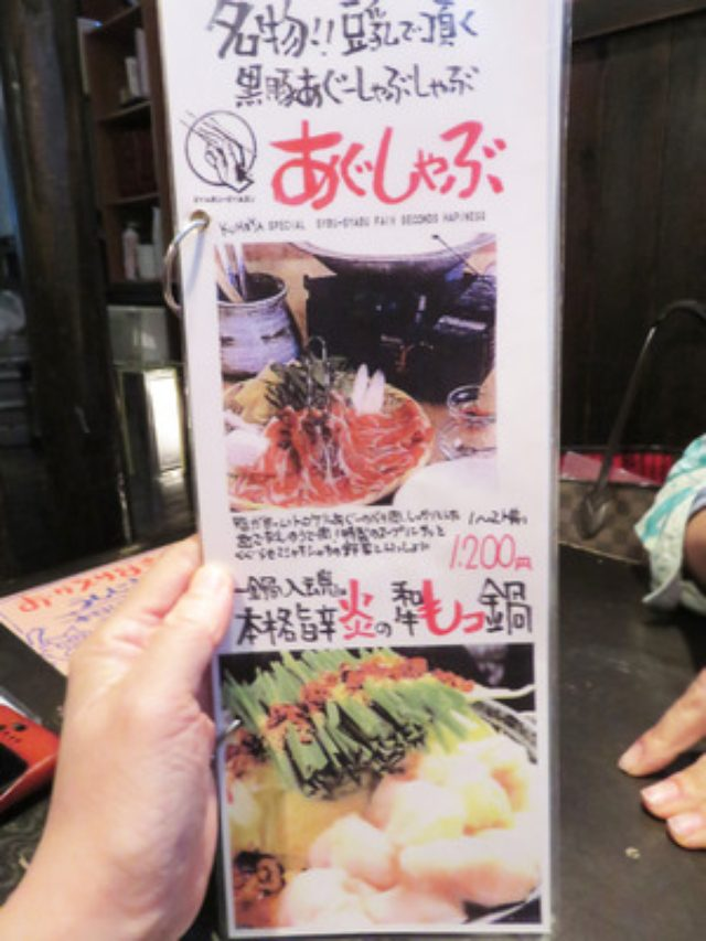 画像: 【沖縄】質がイイ!イマドキの沖縄料理居酒屋♪@うちなー堂 喰米屋(うちなーとう くめや)