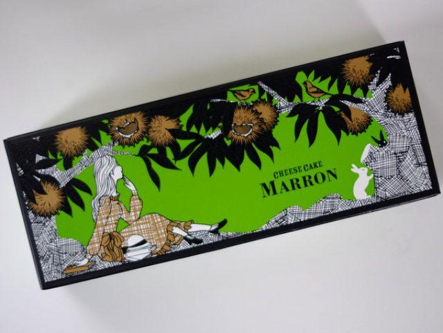 画像: 「資生堂パーラー 秋の限定マロンチーズケーキ」