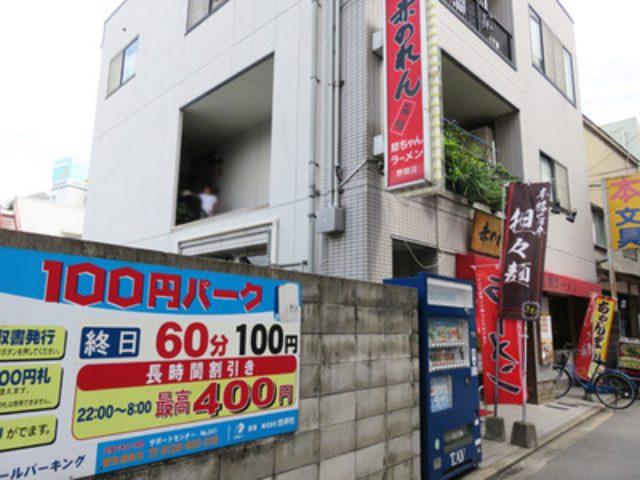 画像: 【福岡】博多ラーメン発祥の店の暖簾分け店♪@節ちゃんラーメン野間店