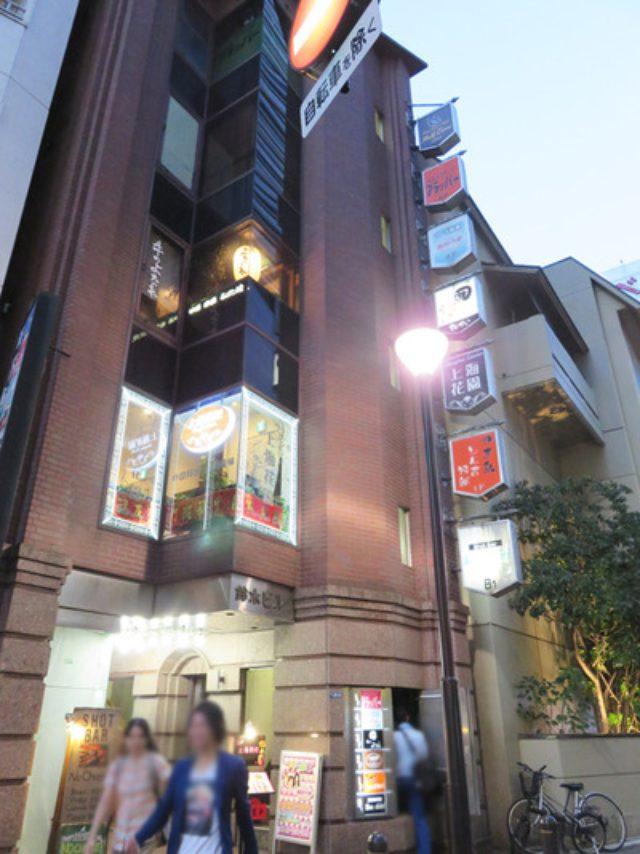 画像: 【東京】女将さんが取り仕切る新宿歌舞伎町の炉端焼き♪@牛のよたれ