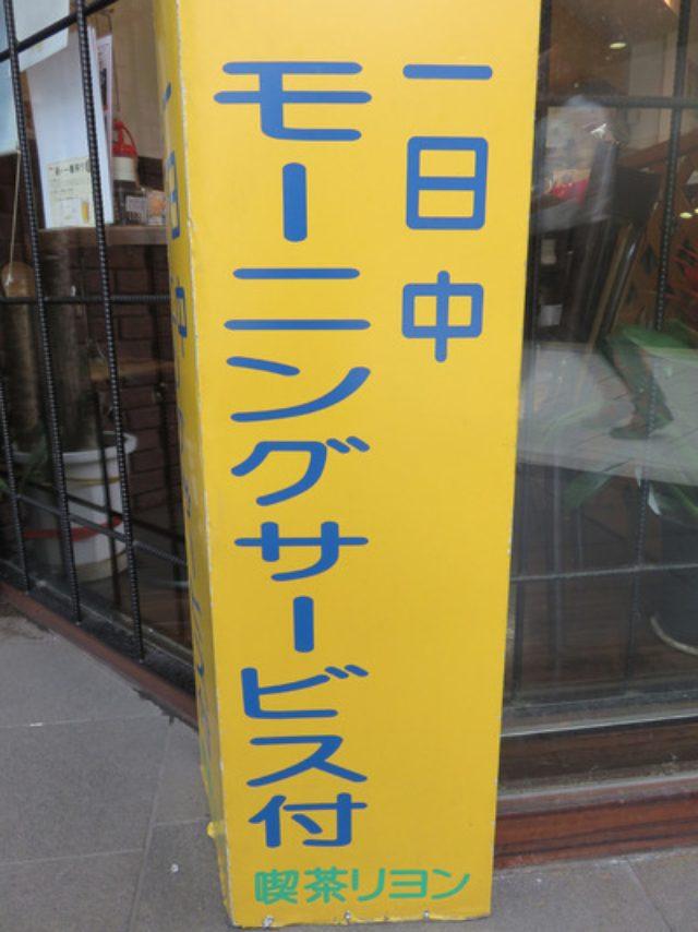 画像: 名古屋へ行きました♪