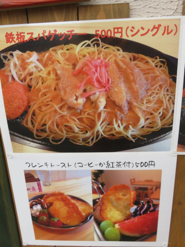画像: 【福岡】鉄板麺専門店の鉄板ナポ&和風スパ♪@じぇんとる麺