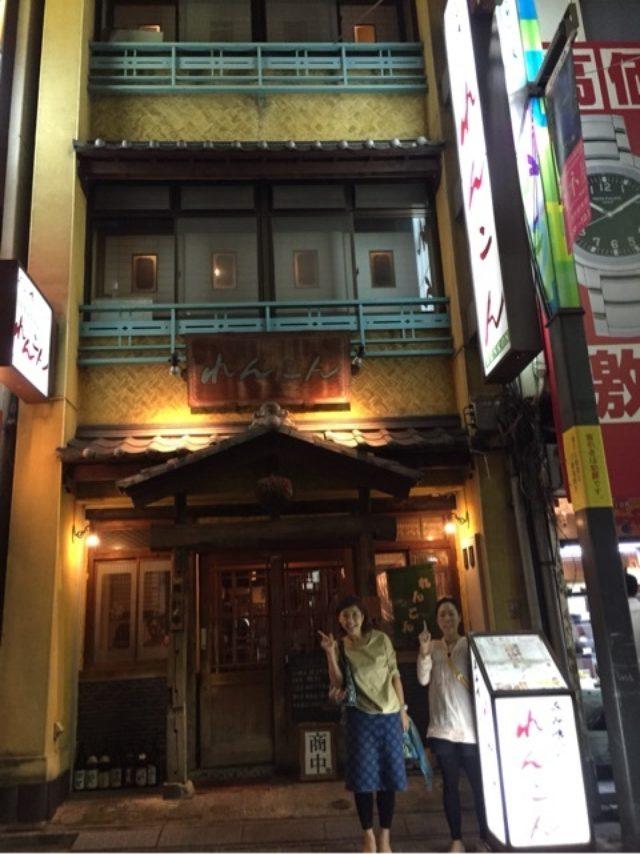 画像: 上野の「れんこん」でれんこんづくしー*(^o^)/*