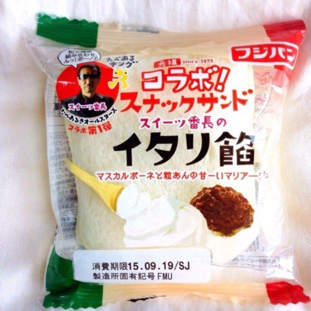 画像: スナックサンド × たべあるキング コラボ商品発売