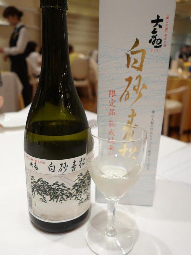 画像: 楽天ROOM&instagramでもご紹介★茨城県日立の日本酒★富久心、白砂青松