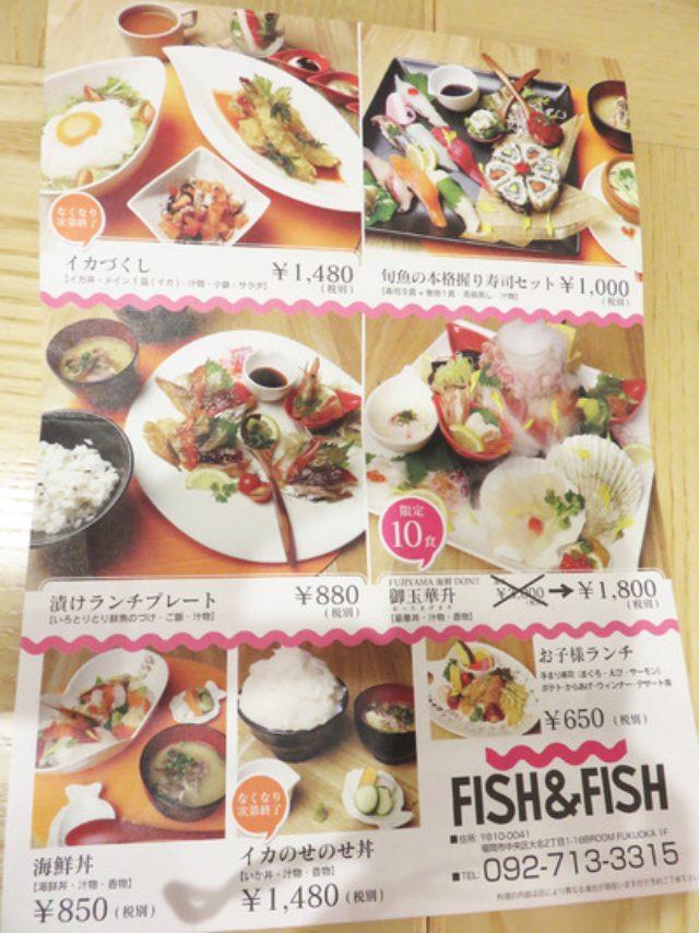 画像: 【福岡】お好みでマイスパイスカレーに出来る店♪@Spice & Spice