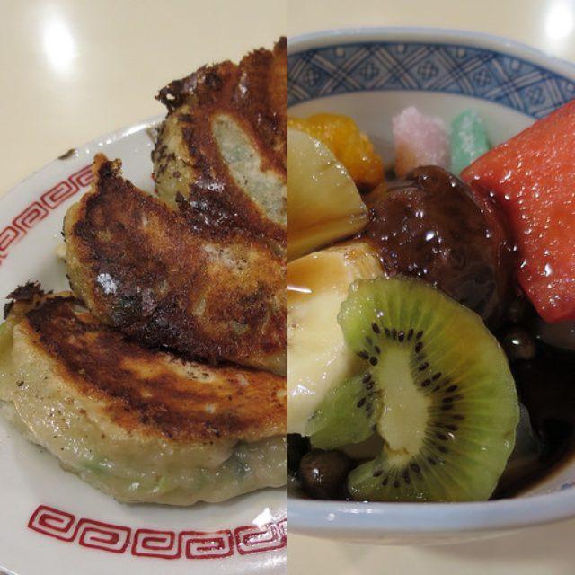 画像: タレコミ情報【日暮里】ジャンボ餃子が旨い甘味処「花家」
