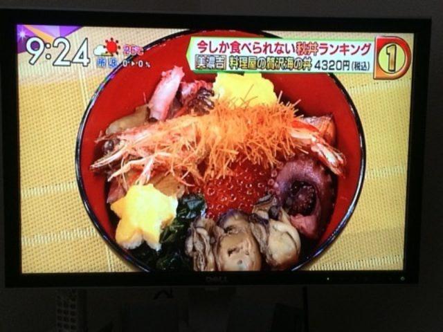 画像: TBSビビットに出演してご紹介した「秋丼」★DAIGOのDAI5位から