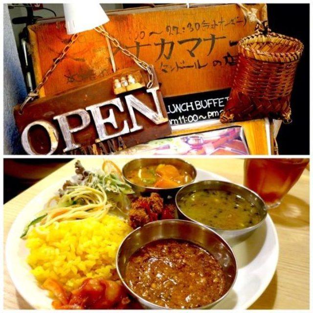 画像: カレーですよ2179(板橋大山 マナカマナ)ナイスバランスのランチとディナー。