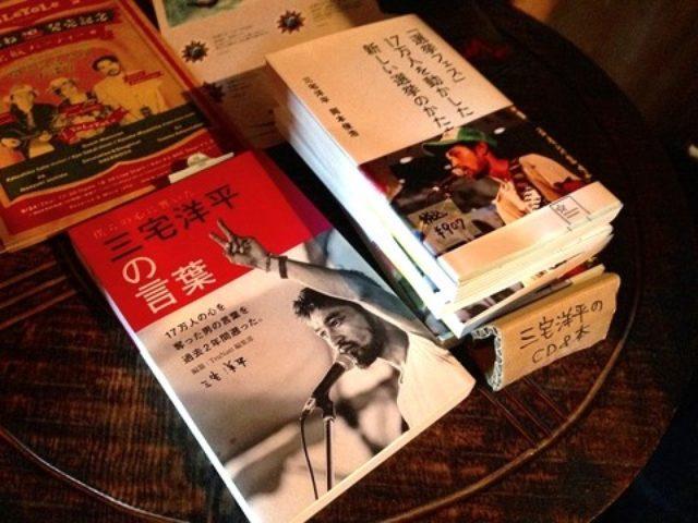 画像: JAL×はんつ遠藤コラボ企画【種子島編】1日め・カフェレストラン(Bamboo Forest)