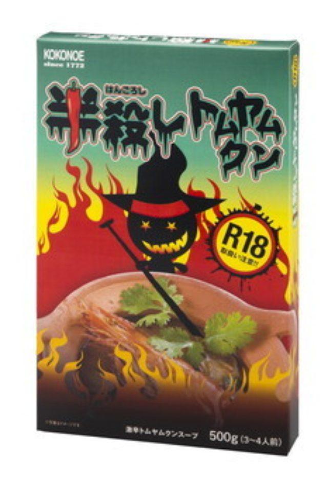 画像: 朝日新聞社広告局とのコラボ企画 九重味淋の激辛鍋スープ半殺しトムヤムクン 18時に公開