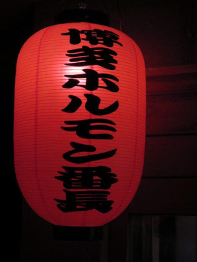 画像: 新潟へ行きました♪