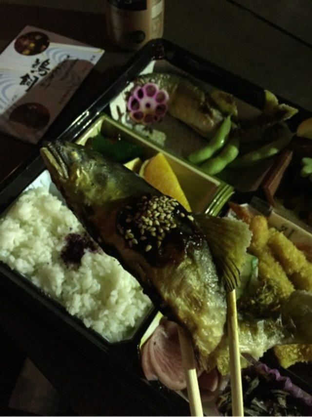 画像: 長良川の鵜飼を見ました*(^o^)/*