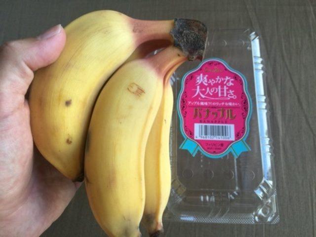 画像: バナナとりんごが融合したバナップルを食べてみた!