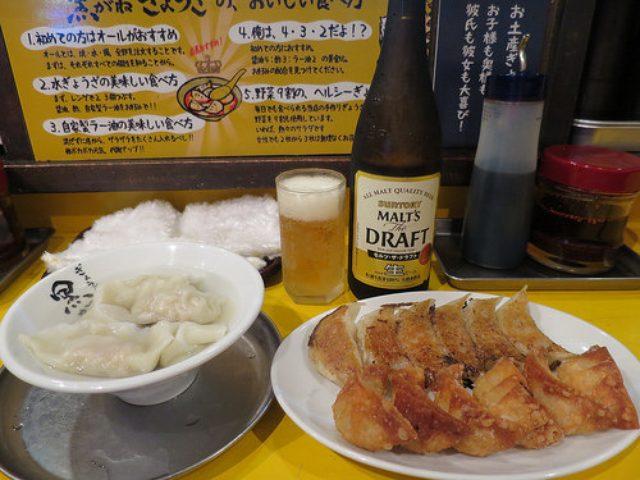 画像: 【町田】こだわり野菜を使った超ヘルシー餃子専門店「黒がね」