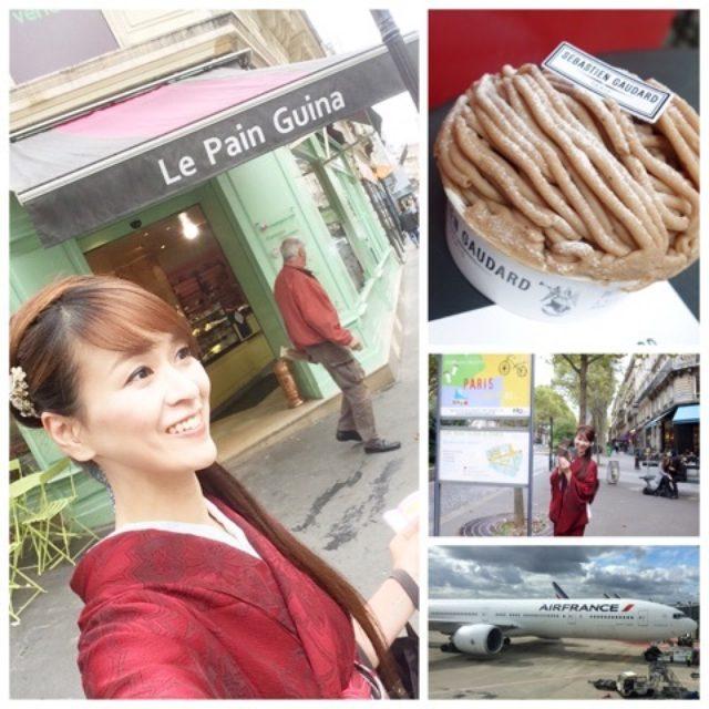 画像: パリにいます、まずは着物でモンブラン♪