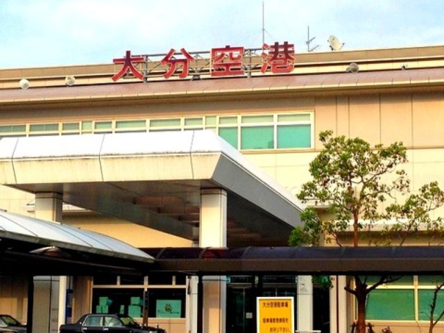 画像: JAL×はんつ遠藤コラボ企画【大分編】番外編・お土産(大分空港)