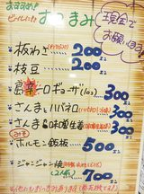 画像: 【福岡】美味しさ再認識!九州男味&博多こく味♪@らーめん四郎