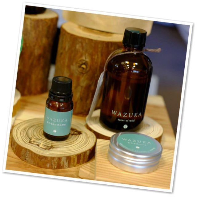 画像: 「屋久島地杉 天然精油WAZUKAイベントに参加しました」