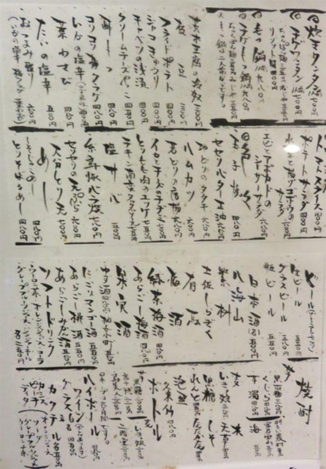 画像: 【福岡】博多名物『炊き餃子』ならぬ『炊きワンタン』♪@とみむら