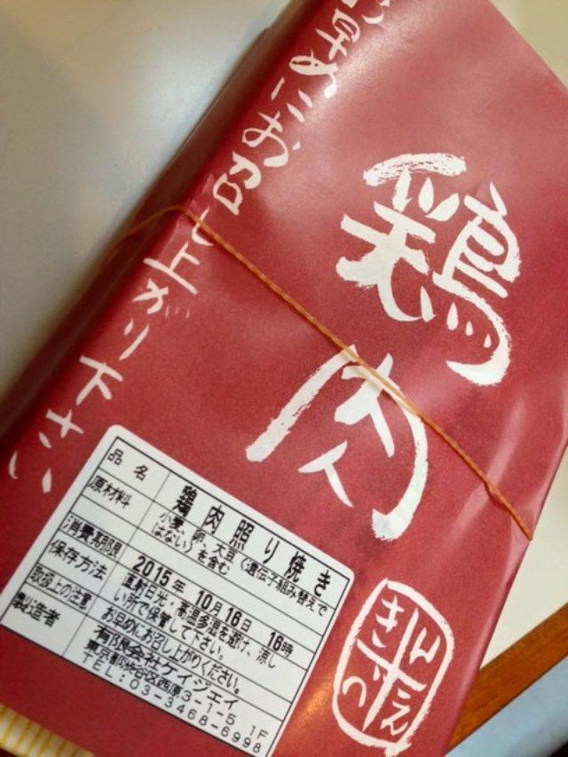 画像: NHKテレビ収録でした