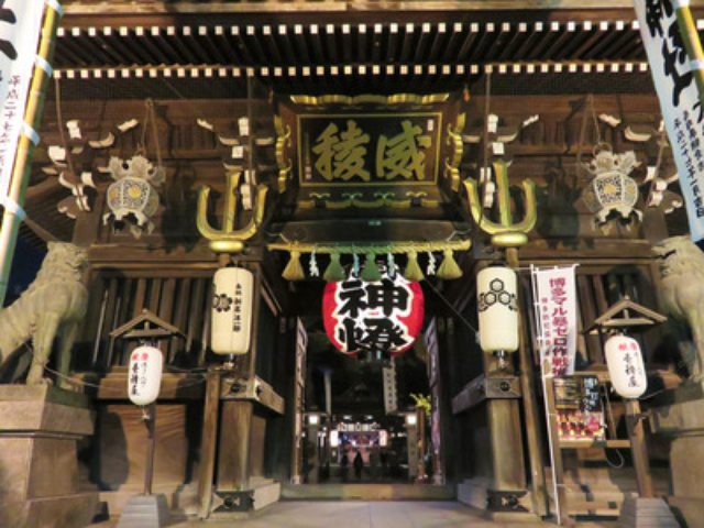 画像: 【福岡】博多の老舗和食店で秋の宴♪@日本のお料理 稲垣