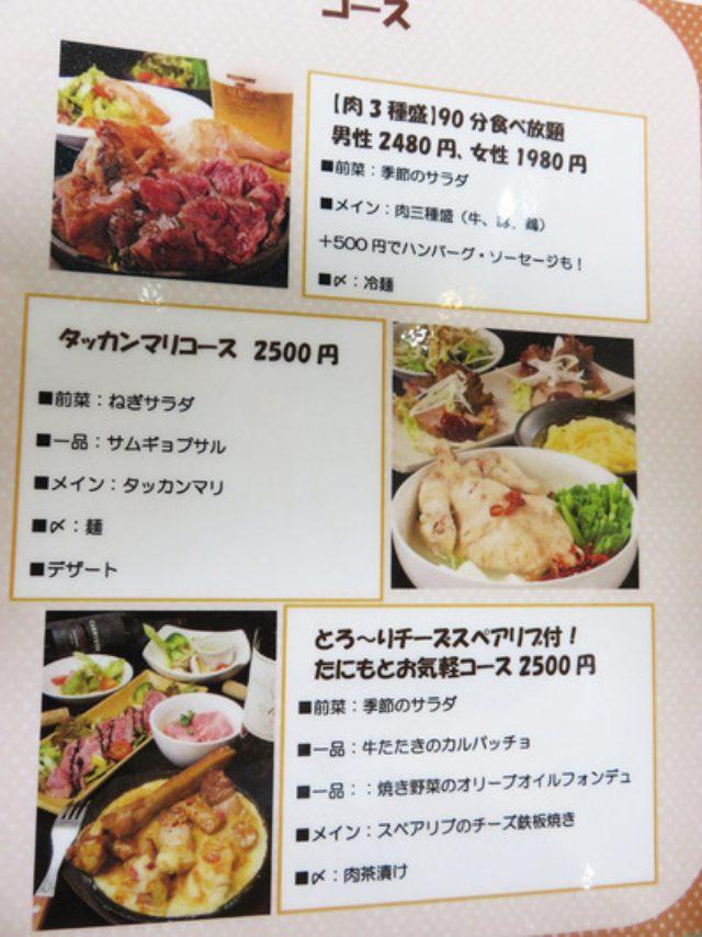 画像: 【福岡】牛赤身BBQ定食&牛サガリ丼♪@お肉大好き たにもと