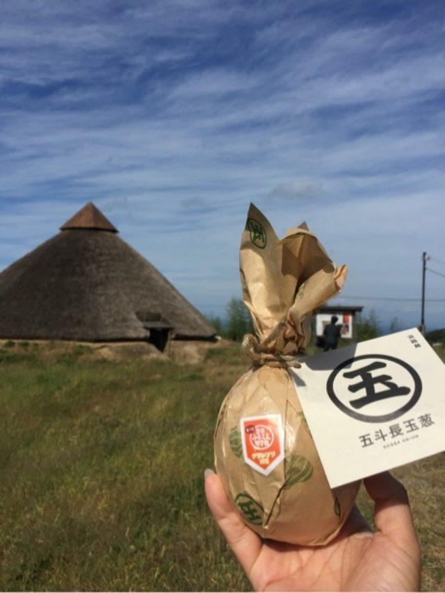画像: 兵庫県の農業再発見!ため池日本一!淡路島は宝島