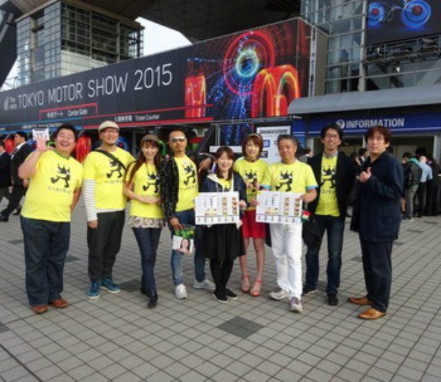 画像: 東京モーターショー2015 グルメキングダム×たべあるキング プレスデー@東京ビッグサイト