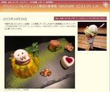 画像: ハロウィンスイーツ特集 by.厳選スイーツ.com