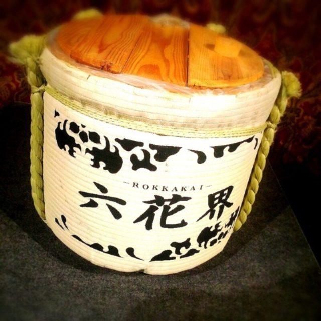画像: 肉と日本酒の宴@東京キネマ倶楽部