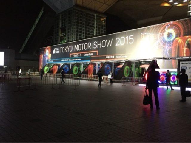 画像: 東京モーターショーがスタート!!