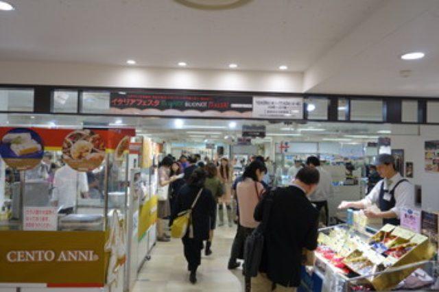 画像: Jaffaさんプロデュース渋谷東急東横店「イタリアフェスタ BUONO!BUONO!ITALIA
