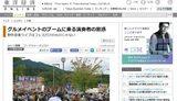 画像: 【連載】東洋経済オンライン「グルメと音楽」