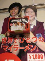 画像: 【神奈川】山形の辛味噌ラーメン&醤油ラーメン♪@龍上海 横浜店